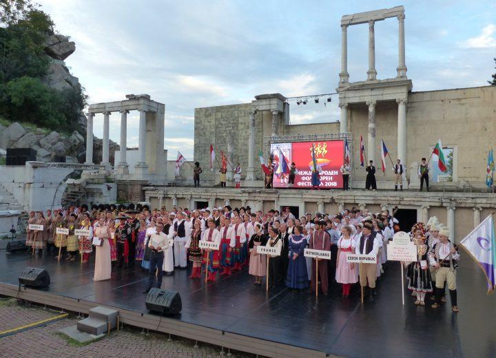 Международен фолклорен фестивал 2020